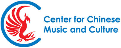 Center for Chinese Music & culture logo web