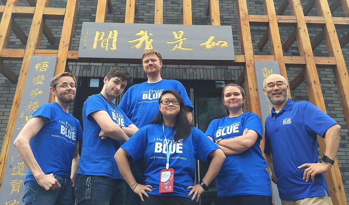 A team of MTSU animation team led by associate professor Kevin McNulty participated in a film exhibition in China in May. Pictured, from front left, in Guiyang, China are McNulty; students Ryan Barry, Chi Nguyen and Colleen Green; Dr. Guanping Zheng, director of the Confucius Institute at MTSU; and, back, student Shaun Keefe. (Submitted photo)