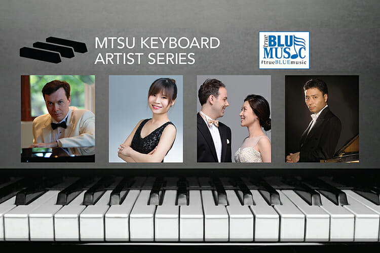2018-19 Keyboard Artist Series promo with pix of performers Kirill Gliadkovsky, Rachel Cheung, Adam Clark and Eunbyol Ko, and Jon Nakamatsu