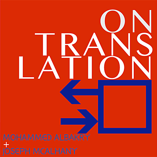 logo for On Translation podcast with Dr. Mohammed Albakry of MTSU and Dr. Joseph McAlhany of the University of Connecticut