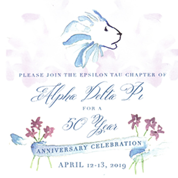ADPi 50th Anniversary Invitation