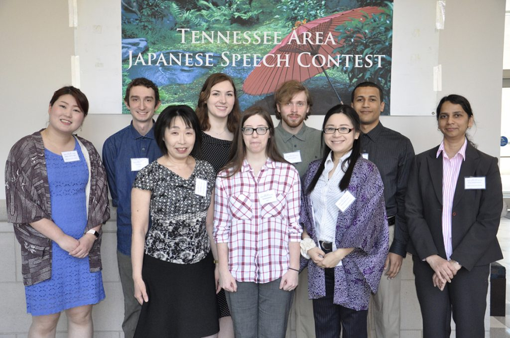 MTSU hosted the 12th annual Tennessee Area Japanese Speech Contest in early April. Pictured, from left, are Ryoko Poarch, a lecturer in MTSU's Japanese program; student Caleb Dunaway; Dr. Fusae Ekida, assistant professor; students Rachel Reece, Hannah Sandefur and Russell Hunter; Chiaki Shima, instructor; student Gauguin Simmons; and Dr. Priya Ananth, associate professor and Japanese program coordinator within the Department of World Languages, Literatures, and Cultures. (Submitted photo)