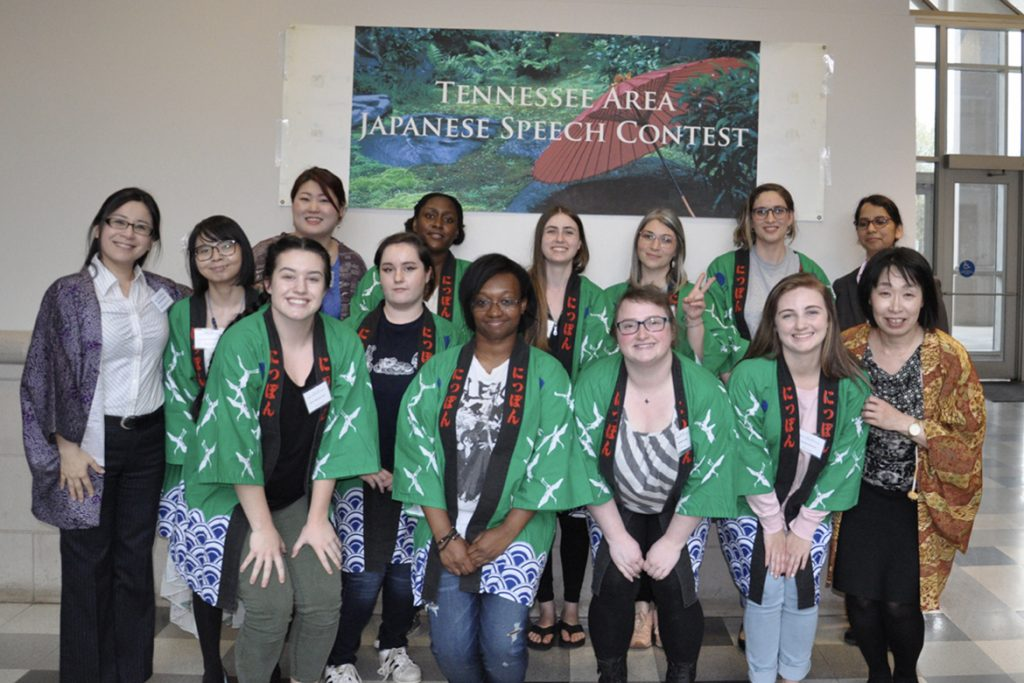 MTSU Japanese program student volunteers, in green, and instructors pose for a photo during the 12th annual Tennessee Area Japanese Speech Contest hosted on campus in early April. (Submitted photo)