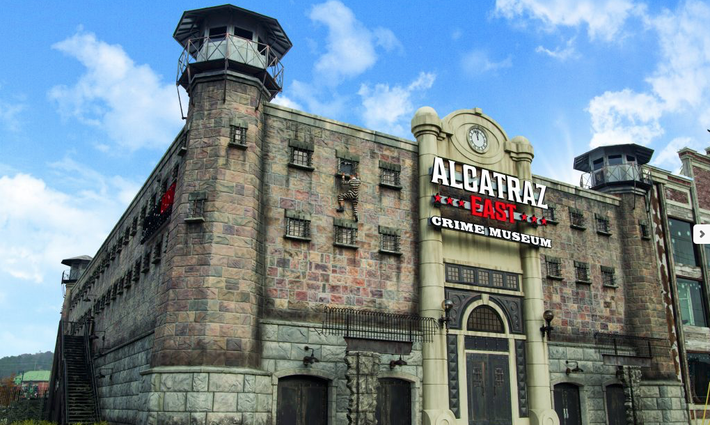 This photo of the Alcatraz East Crime Museum shows the exterior of the building, located in in Gatlinburg, Tenn. (Photo courtesy of Alcatraz East)