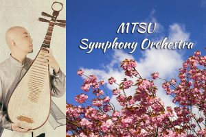 'Clouds and Blossoms' make sweet sounds Feb. 29 with MTSU Symphony, visiting scholar